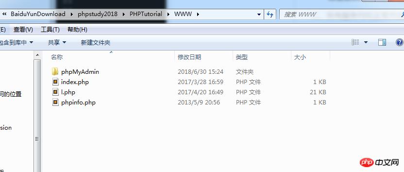 1530346261(1).jpg