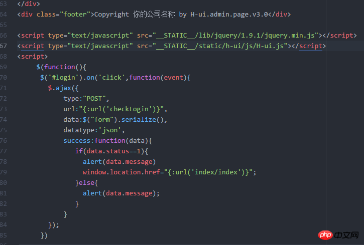 html文件中JS的ajax.png