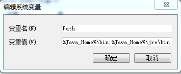 java-win6.png