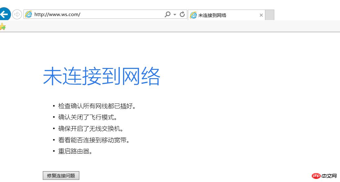 PHP问题.png