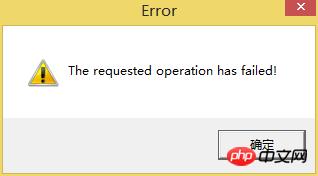 Apache重启错误.png