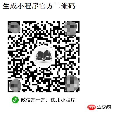 3971639280-5b48a66542e0f_articlex[1].png
