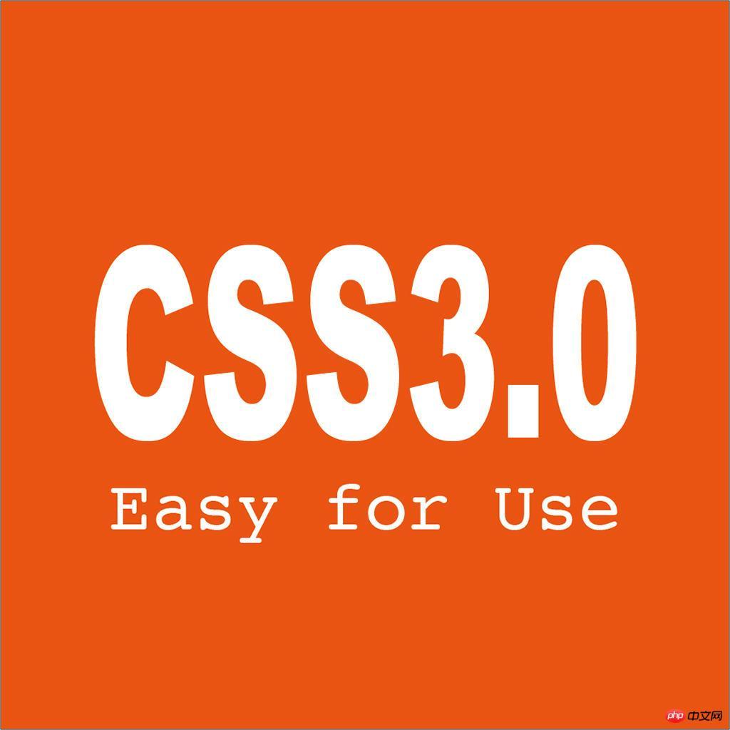 总结css3阴影效果的使用方法和技巧