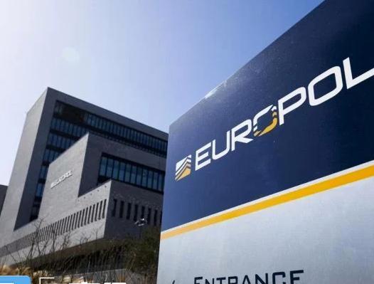 欧洲刑警组织意外泄露54份反恐调查数据