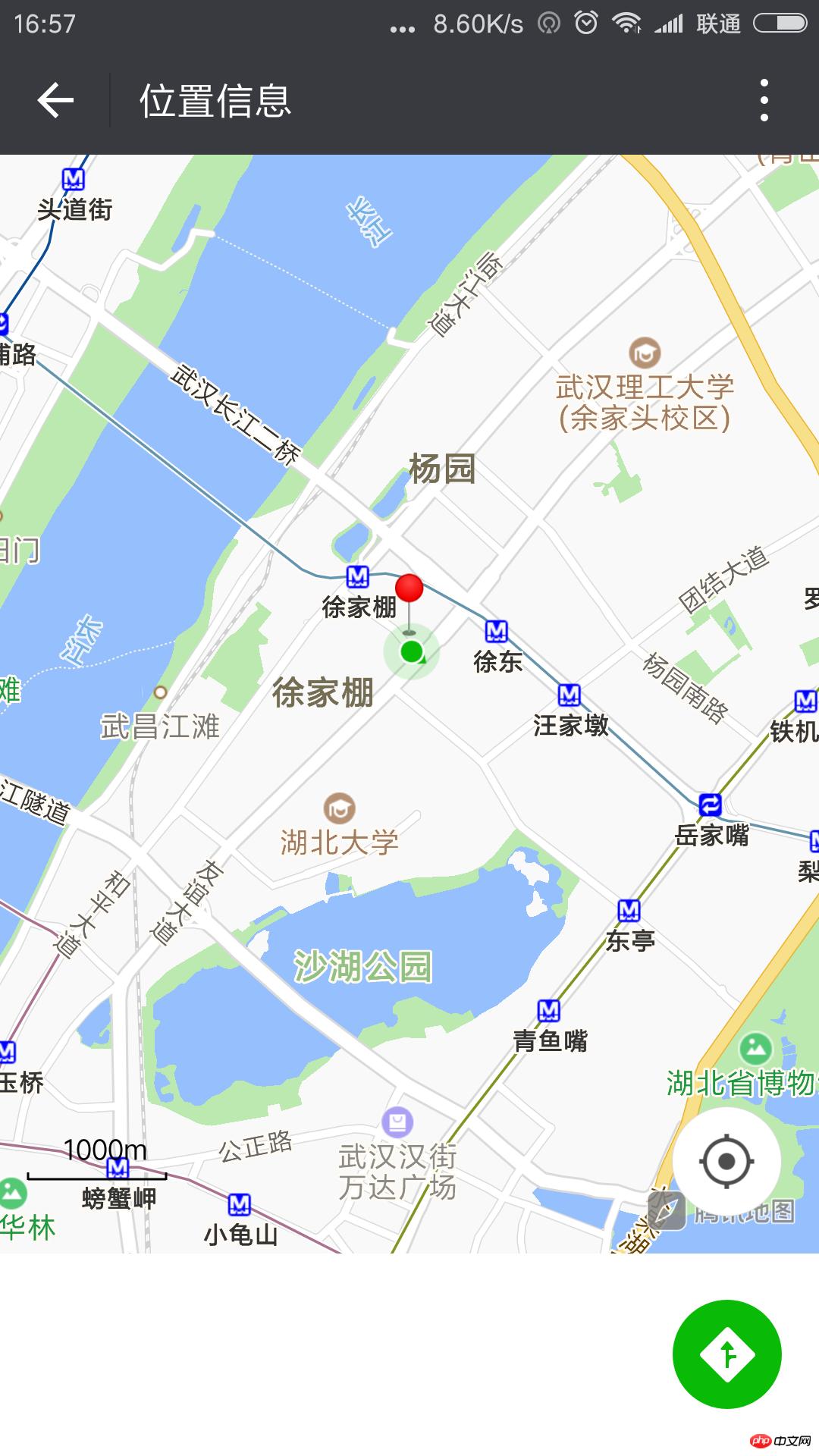 Screenshot_2018-06-08-16-57-38-232_com.tencent.mm.png
