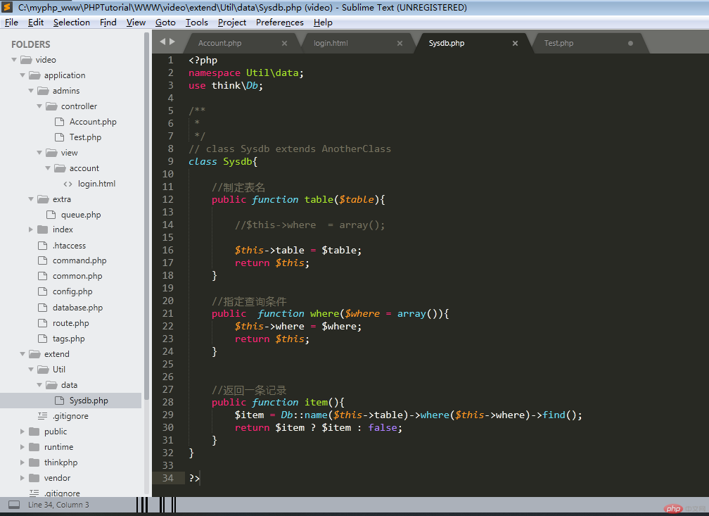 sysdb+文件结构.png