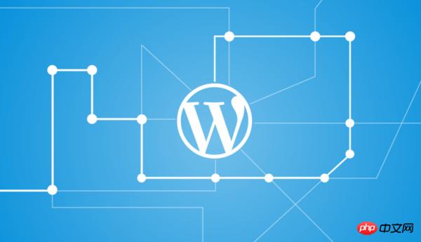 WordPress移除Feed中的WP版本号步骤
