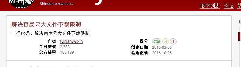QQ截图20161230163824.png