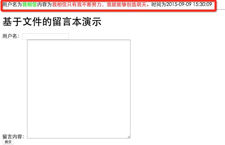 document_2015-09-09_55efe0764ff3c.png