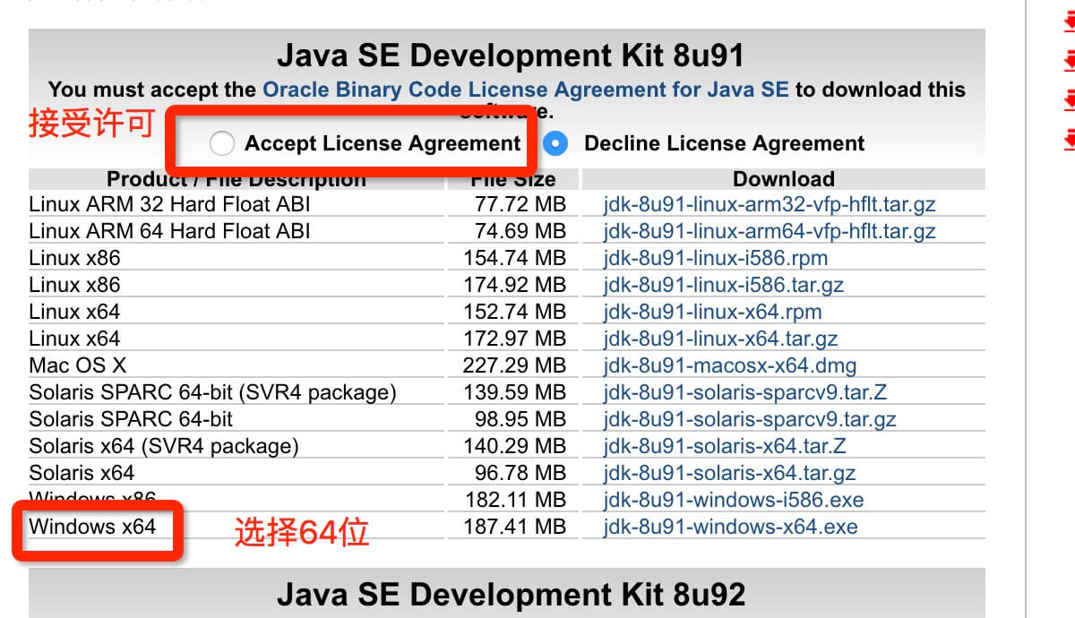 java-download-1.jpg