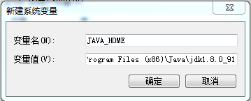 java-win4.png