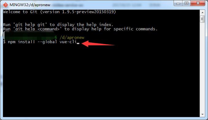 怎么使用vue-cli来搭建vue项目和webpack?