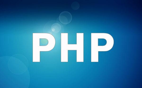 PHP流程控制之if语句