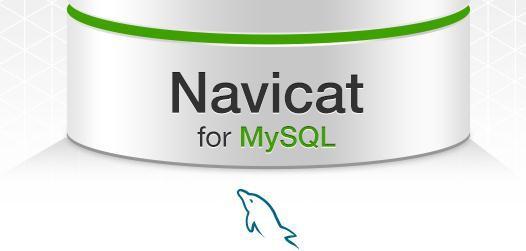 navicat for mysql 注册码 和 mysql数据库管理工具