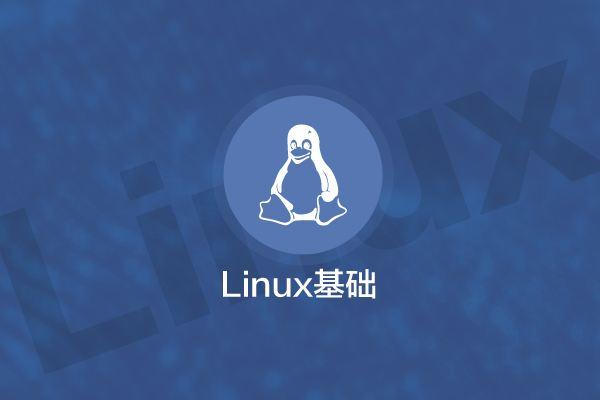 最全的Linux下的压缩和解压zip、gz、tar、bz2文件命令(图文步骤详解)