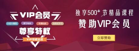 php中文网赞助会员