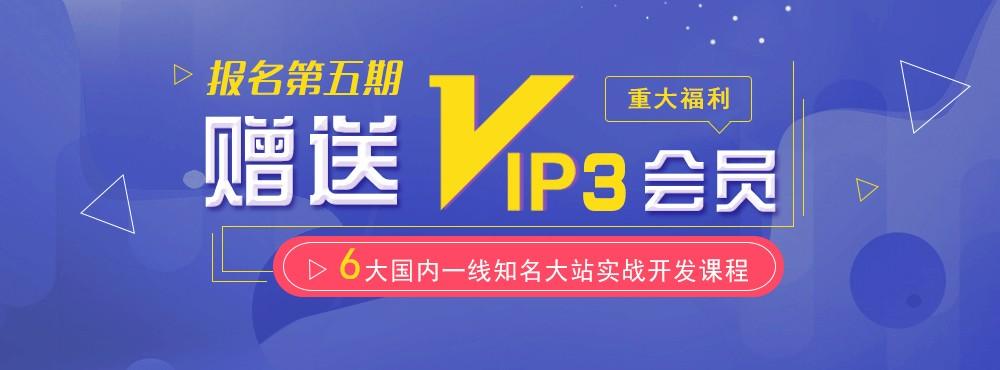 php中文网线上直播课第五期
