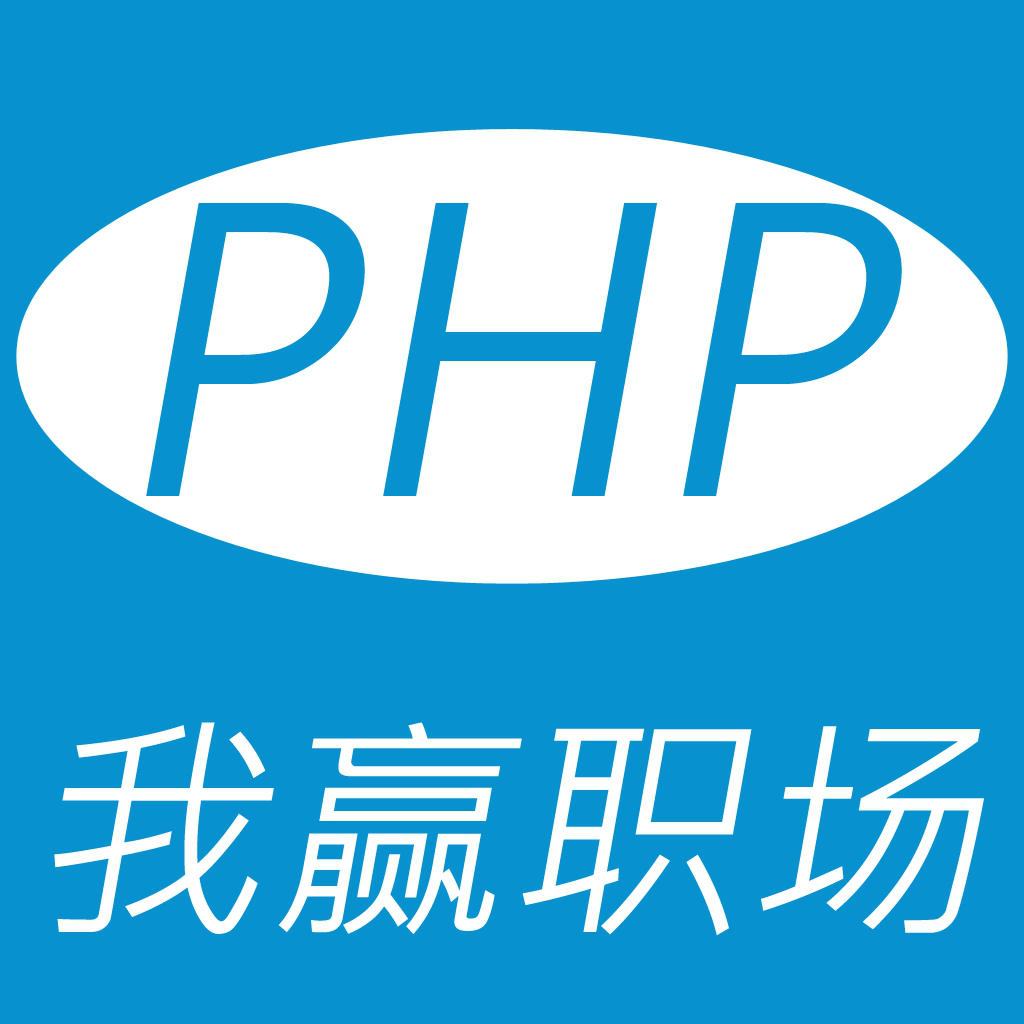 PHP用户注册登录系统之验证码制作