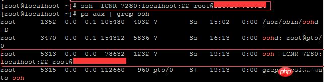 利用ssh反向代理以及autossh实现从外网连接内网