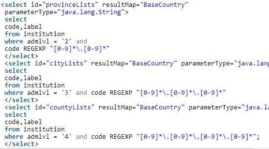 SQL 正则表达式及mybatis中使用正则表达式