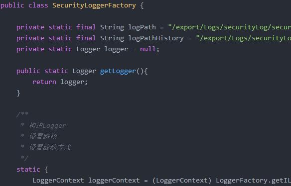 如何使用java代码编写logback配置