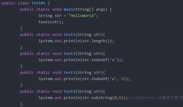 Java开发总结之开发基础