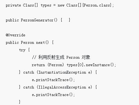 Java笔记之如何使用生成器Generator