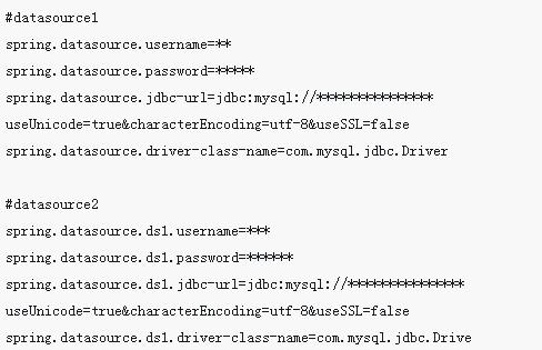 JAVA开发之springBoot2.0搭建双数据源