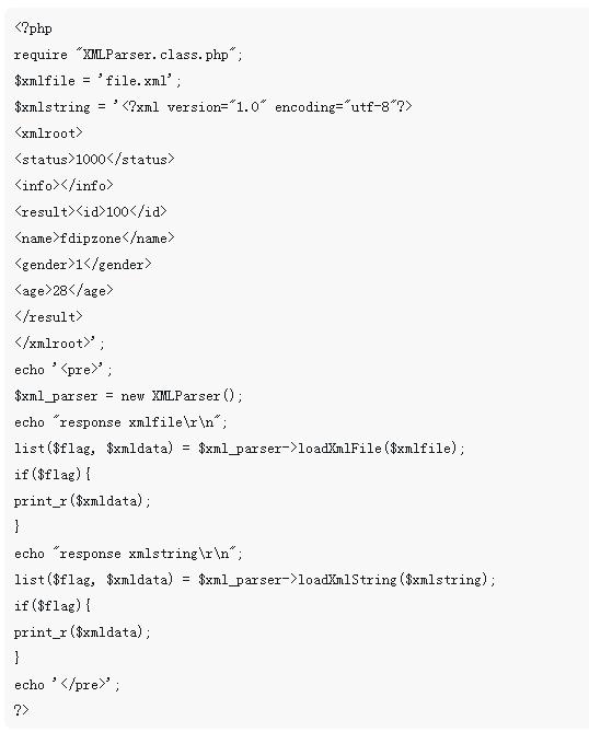 关于php XML文件解释类的讲解