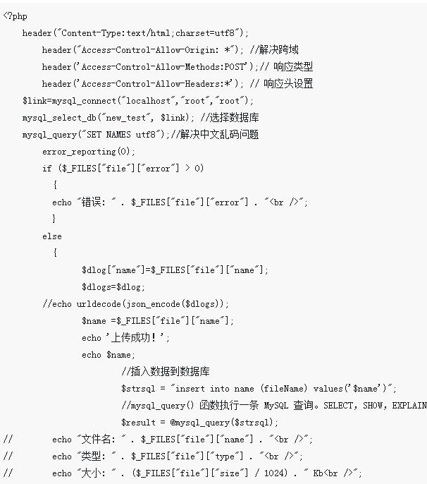 关于微信小程序上传word、txt、Excel、PPT等文件的详解