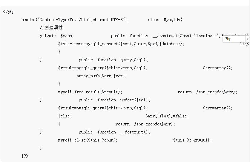 Bootstrap+jq+jqajax+php+数据库增删改查源码