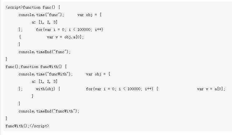JavaScript中 with的用法