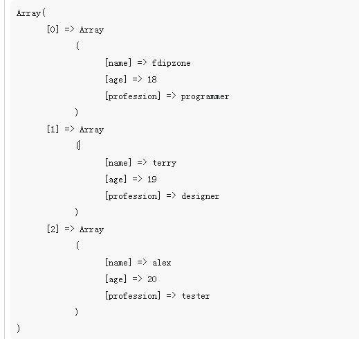 php 多个一维数组合拼成二维数组的方法
