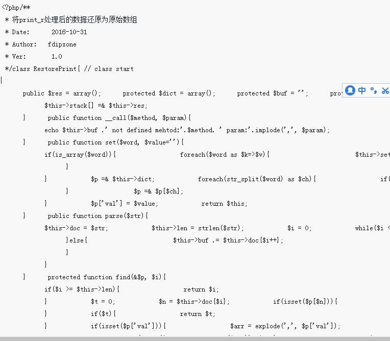 如何通过php 将print_r处理后的数据还原为原始数组的方法