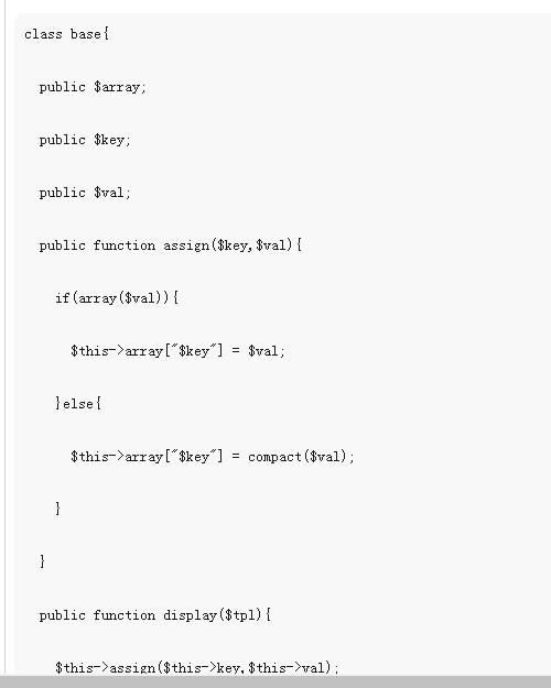 PHP自定义函数实现assign()数组分配到模板及extract()变量分配到模板功能示例