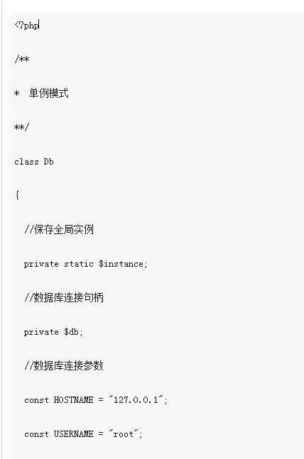 PHP设计模式之单例模式原理与实现方法分析php技巧