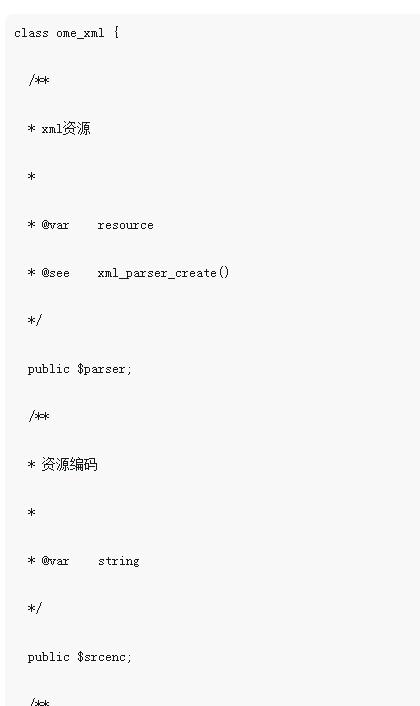 PHP解析xml格式数据工具类示例讲解
