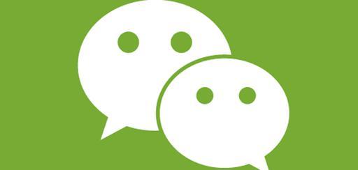 传智、黑马微信公众平台开发视频资料分享