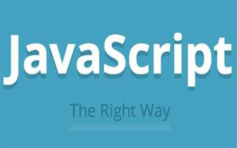 如何实现Javascript数组中元素的上下移动