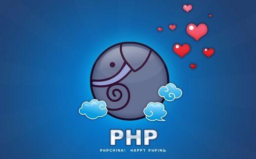 PHP入门培训教程 php中的时间处理