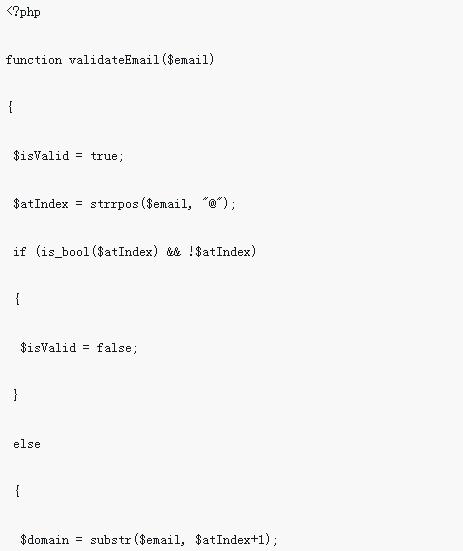 PHP正则表达式验证Email的方法