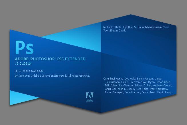 推荐常用的photoshopCS5用法,欢迎下载!