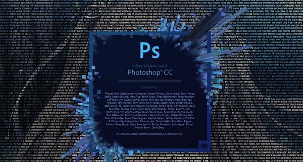 谈谈Photoshop工具的现状、前景与机遇