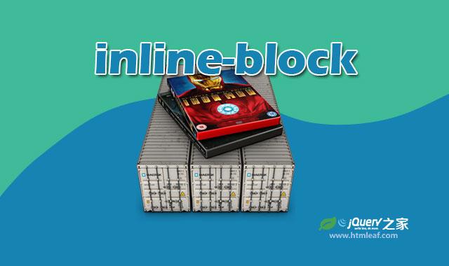 css解决display:inline-block;布局产生的缝隙的方法