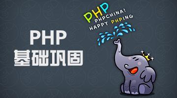 php+JavaScript针对Cookie的读写与交互操作方法的实例分析