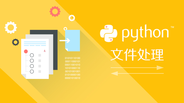 Python十进制小数和二进制小数相互转换的实现方式