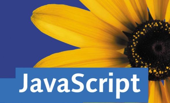 JavaScript原生数组函数讲解