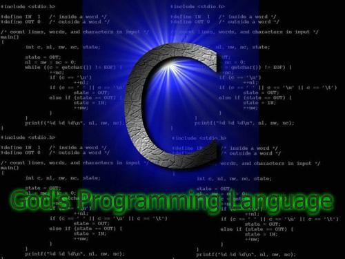 能让你成为更优秀程序员的10个C语言资源