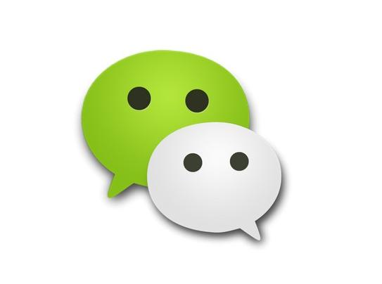 微信开发值得推荐的开源项目