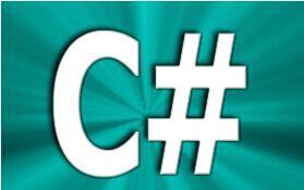 C# 的三种序列化方法